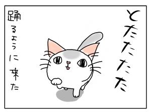 20180409_03