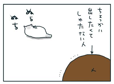 20181022_09