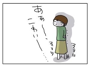 猫と一緒-20121010_02