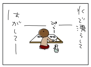 猫と一緒-20100323_03