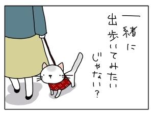 猫と一緒-20110427_03