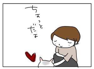 猫と一緒-20110808_03