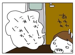 猫と一緒-20110915_02