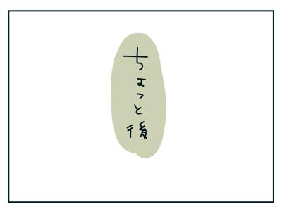 20190926_03