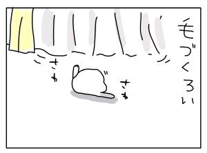 20140819_04