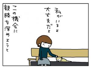 20170412_05