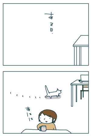 猫と一緒-20090119-04
