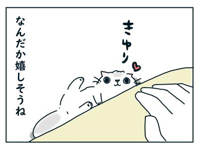 20190831_04