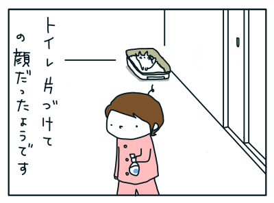20190228_06