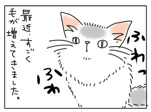 20170130_01