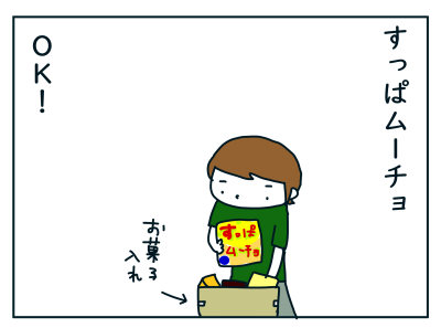 20190730_01