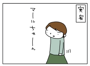 20160515_01