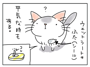20180122_05