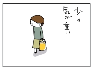 猫と一緒-20110418_04