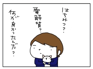 20150526_03