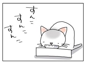 猫と一緒-20120718_03