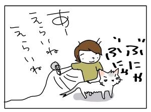猫と一緒-20110614_07