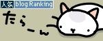 猫と一緒-bannerR20100227