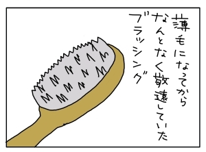 20150730_02