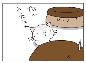 猫と一緒-20100827_22