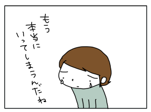 20170424_14