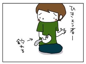 20160923_05