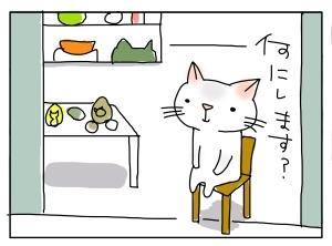 猫と一緒-20100319_04