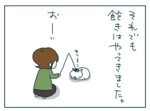 猫と一緒-20091026_05