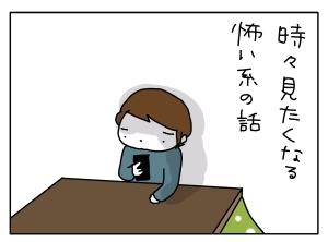 20141030_01