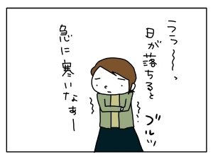 20141014_04