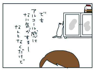 20180924_05