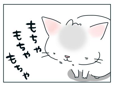 20190926_04