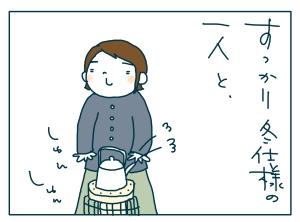 猫と一緒-20090517_03