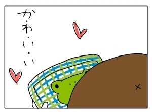 20150310_01