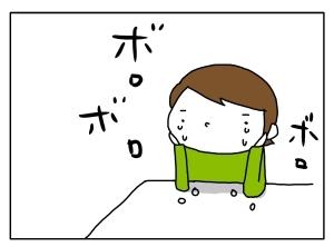 20150520_16