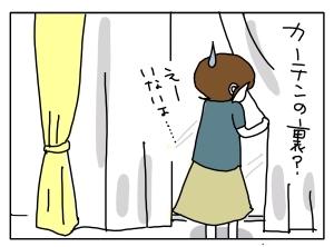 20140621_03