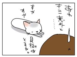 猫と一緒-20110415_10