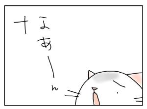 20150127_02