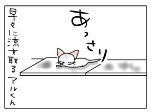 20160806_02