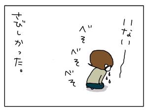 20170427_04