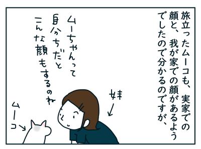 20190818_04