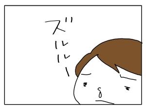 猫と一緒-20121018_01