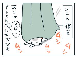 20180626_05
