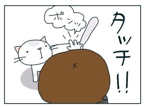 猫と一緒-20100127_04