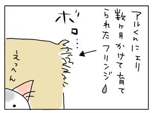 20180417_02
