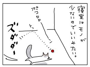 20161027_04