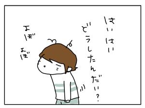 20170405_13