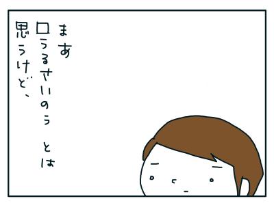 20181028_07