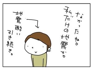猫と一緒-20110415_03