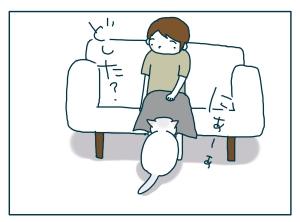 猫と一緒-20090718_08